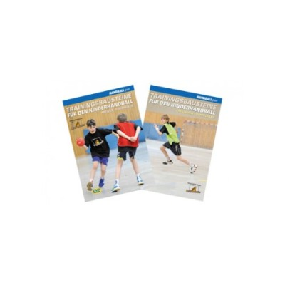 DVD トレーニングブロック 子供のためのハンドボール1,2