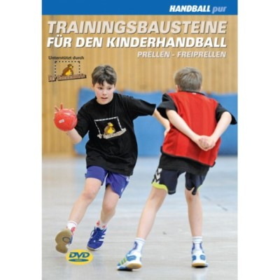 DVD トレーニングブロック 子供のためのハンドボール1