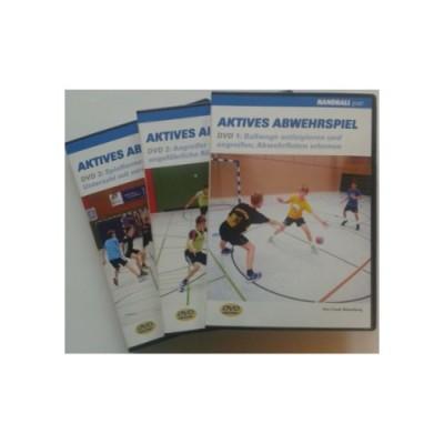 DVD アクティブディフェンス ゲーム パート1,2,3