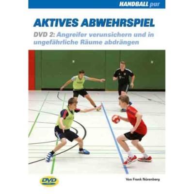 DVD アクティブディフェンス ゲーム パート2